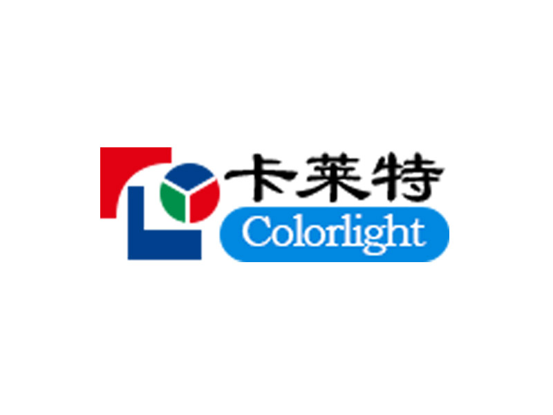 ColorLight Software and Document