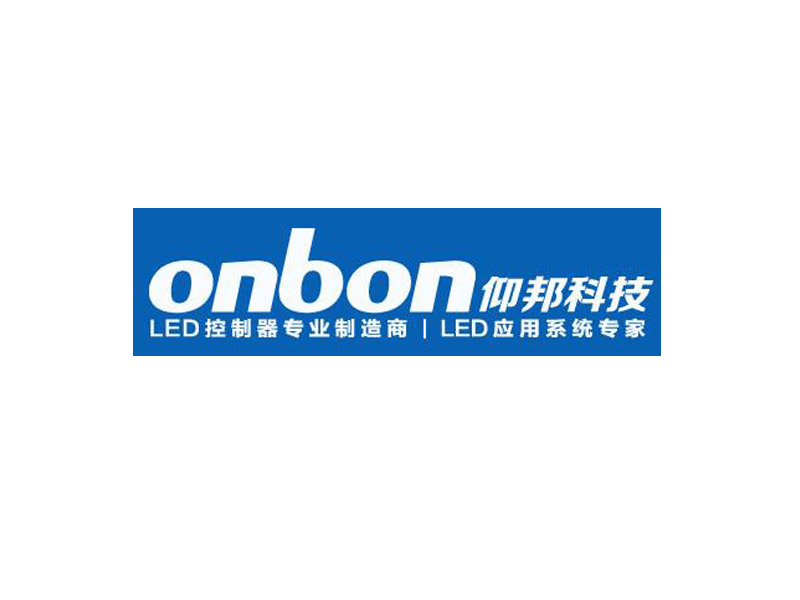 Onbon Software and Document